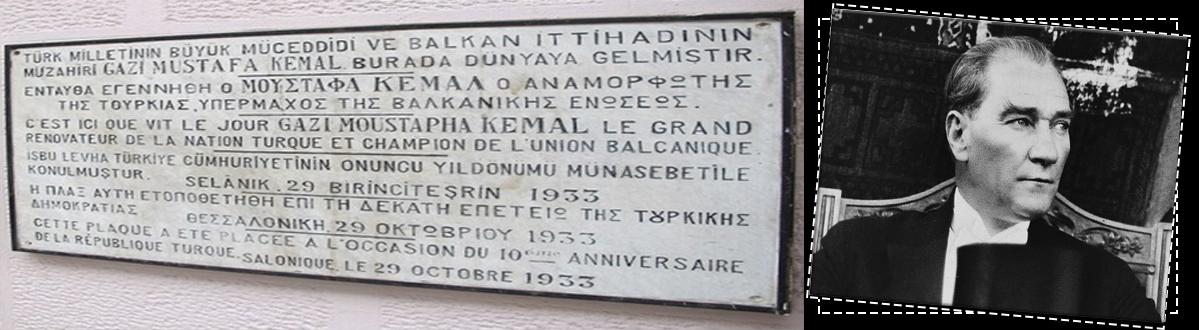 Atatürk'ün kapısında yazan söz
